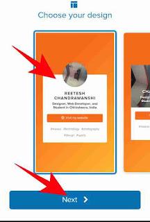 apna about homepage create kaise kare 11