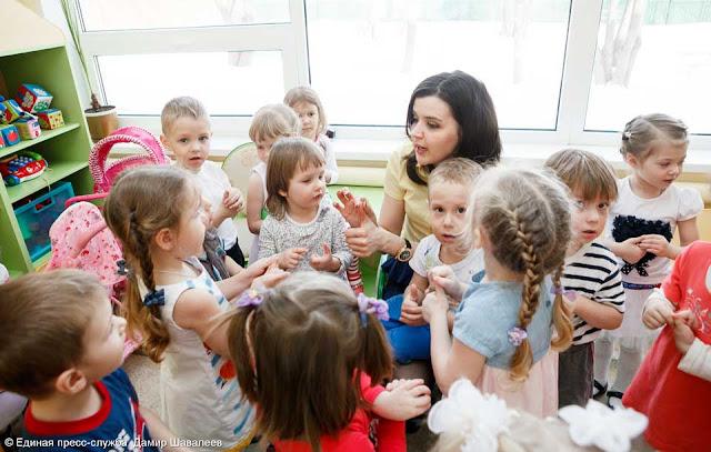 Детский сад № 2 получил статус региональной инновационной площадки Сергиев Посад