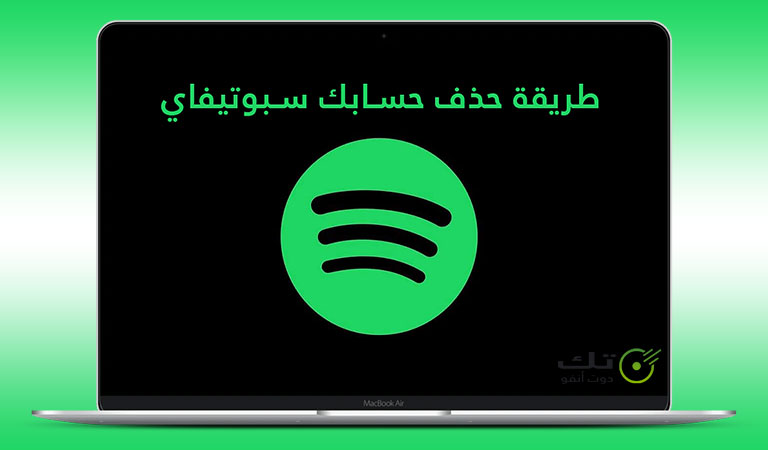 how-to-delete-a-spotify-account-permanently