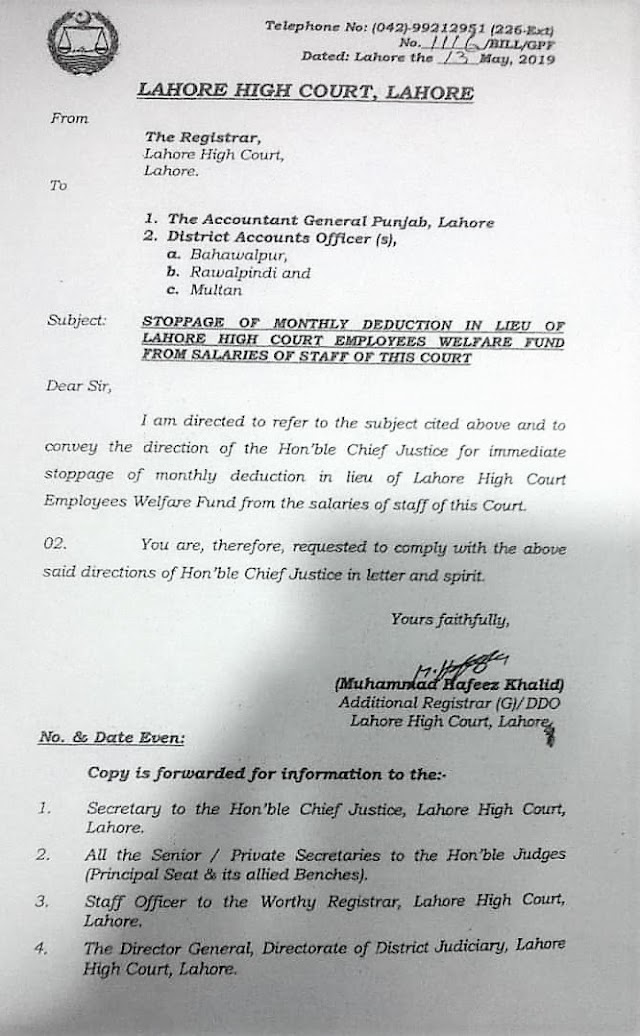 STOPPAGE OF EMPLOYEES WELFARE FUND FROM MONTHLY SALARIES OF STAFF OF HIGH COURT LAHORE