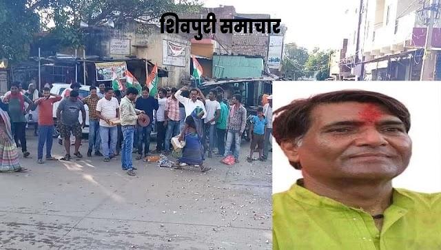 पोहरी से हरिवल्लभ शुक्ला होंगे कांग्रेस के प्रत्याशी, चुनाव के समीकरण बदले - POHRI NEWS