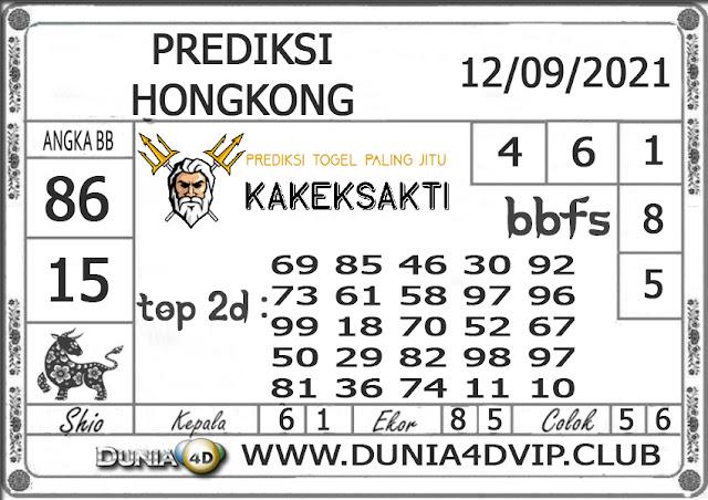 Prediksi Togel HONGKONG DUNIA4D 12 SEPTEMBER 2021