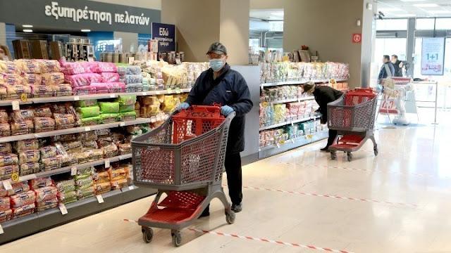 Τι θα ισχύει στην Αργολίδα για τα καταστήματα τροφίμων και σούπερ μάρκετ από την Τρίτη