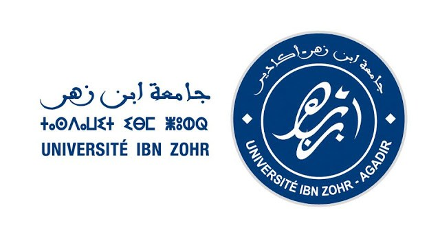 ماستر قانون البنوك التشاركية والتأمينات التكافلية بجامعة ابن زهر بأكادير 2018/2019