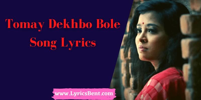 Tomay Dekhbo Bole Song Lyrics