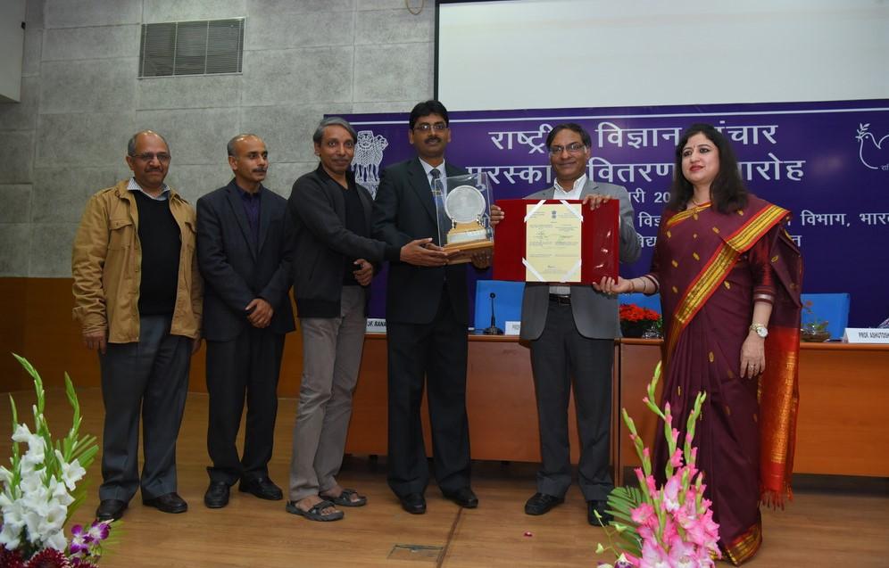 National Science Communication Award
