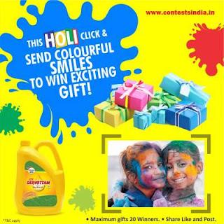 Holi Pictures Contest Twenty winners