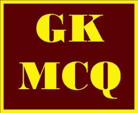 GK MCQ