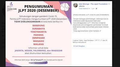 Apakah JLPT Desember 2020 ada?