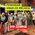 Pengedar Shaklee Melaka Terbesar : 019-3311968