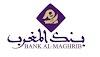 Bank Al-Maghrib recrute 5 Chauffeurs