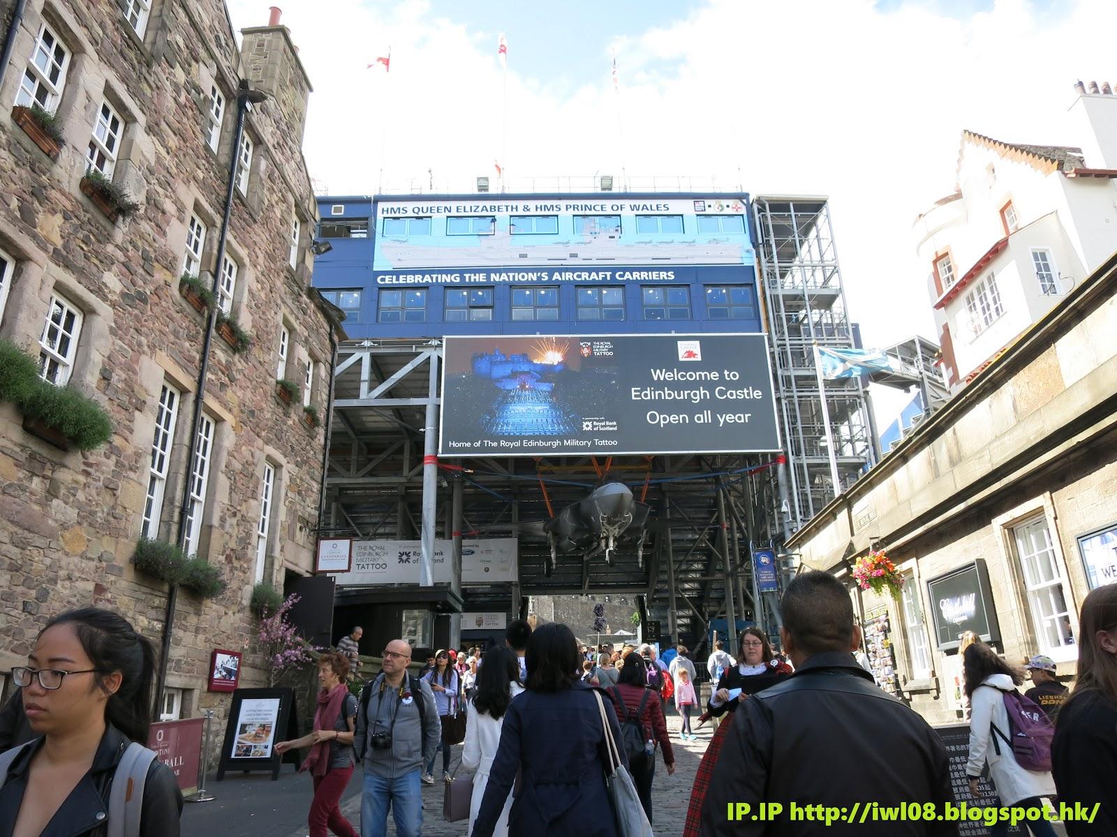 枯葉之地。。。跳出世界: 由倫敦 London 出發愛丁堡 Edinburgh+高地 4 日遊_DAY 1_皇家英里大道 Royal Mile+愛丁堡城堡 ...