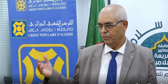 القرض الشعبي الجزائري CAP BANK algeria logo الشعار