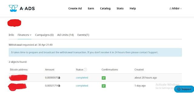 اثبات الدفع من موقع A-ads بديل ادسنس