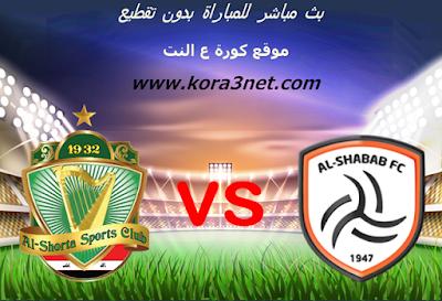 موعد مباراة الشرطة والشباب اليوم 20-01-2020 البطولة العربية