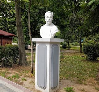 Мелітополь. Парк ім. Горького. Погруддя І. Я. Франка