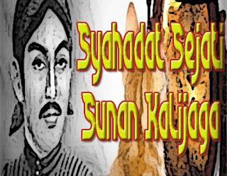 Syahadat Sunan Kalijaga