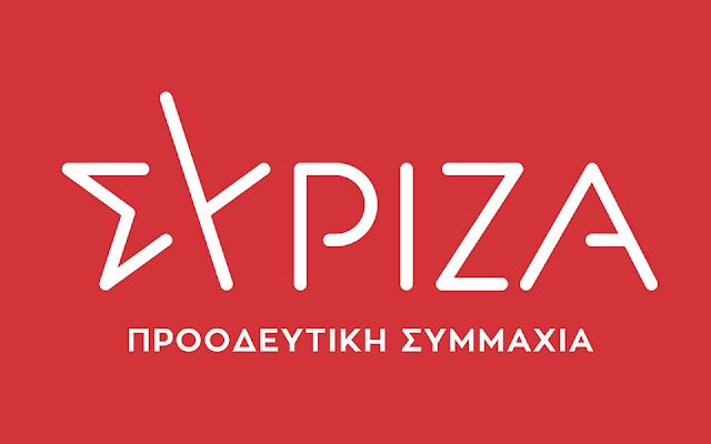 Τμήμα Υγείας ΣΥΡΙΖΑ ΠΣ Αργολίδας: Ο εμπαιγμός συνεχίζεται...