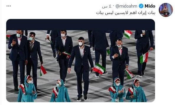 لبس بنات ايران