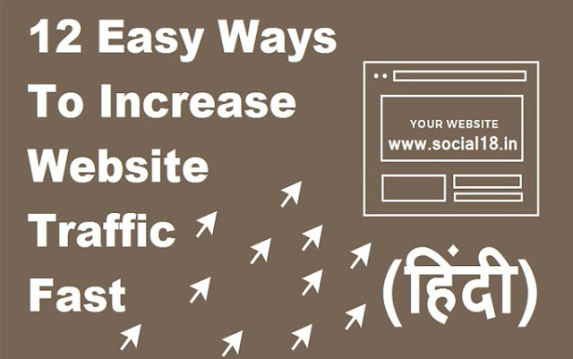 how to increase website traffic - 12 easy and simple steps