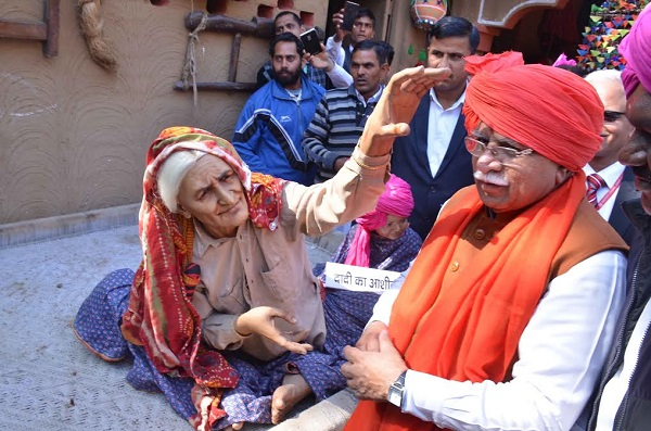 Haryana CM At Surajkund Mela 2017