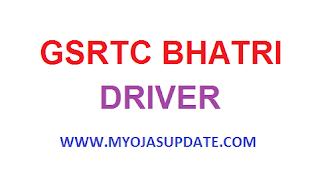http://www.myojasupdate.com/2019/07/gsrtc-2249-driver-recruitment-2019.html