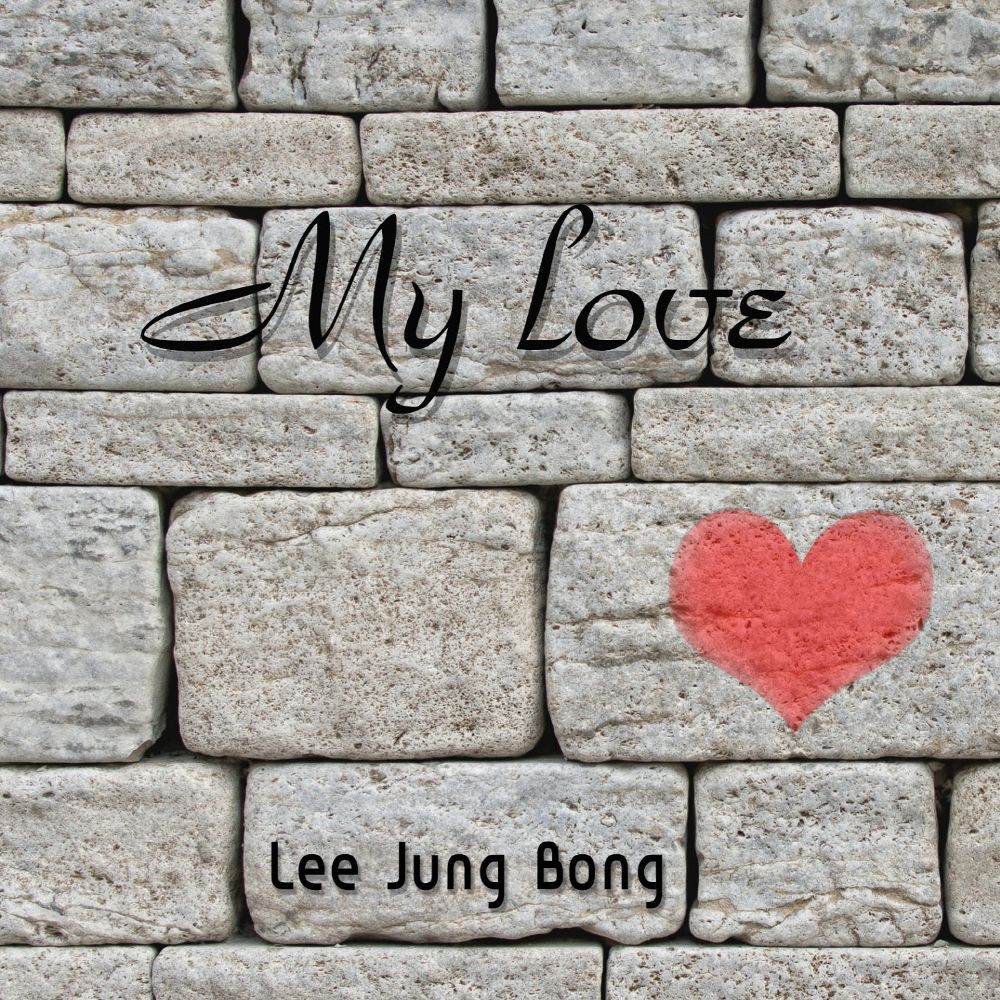 Lee Jung Bong – My Love – Single