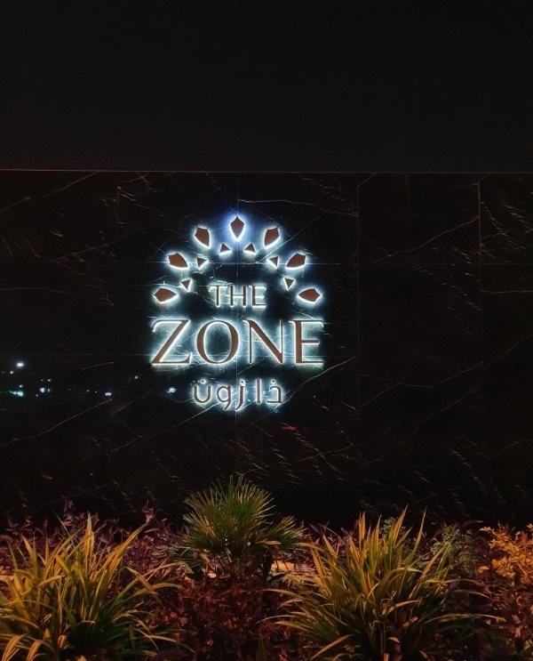 أسعار منيو وفروع ورقم مطاعم وكافيهات ذا زون 2021