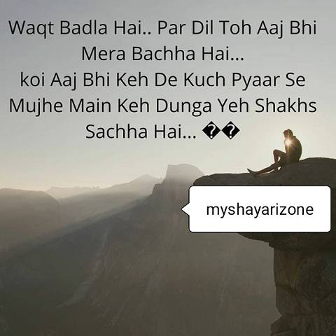 Dil Toh Baccha Hai Sensitive Shayari Lines Picture SMS