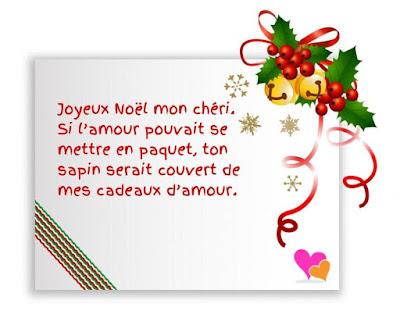 SMS sur carte de vœux joyeux Noël mon amour