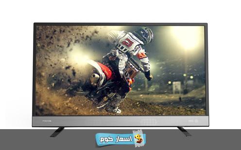 اسعار شاشات توشيبا 32 بوصة اليوم 2020 بجميع المواصفات
