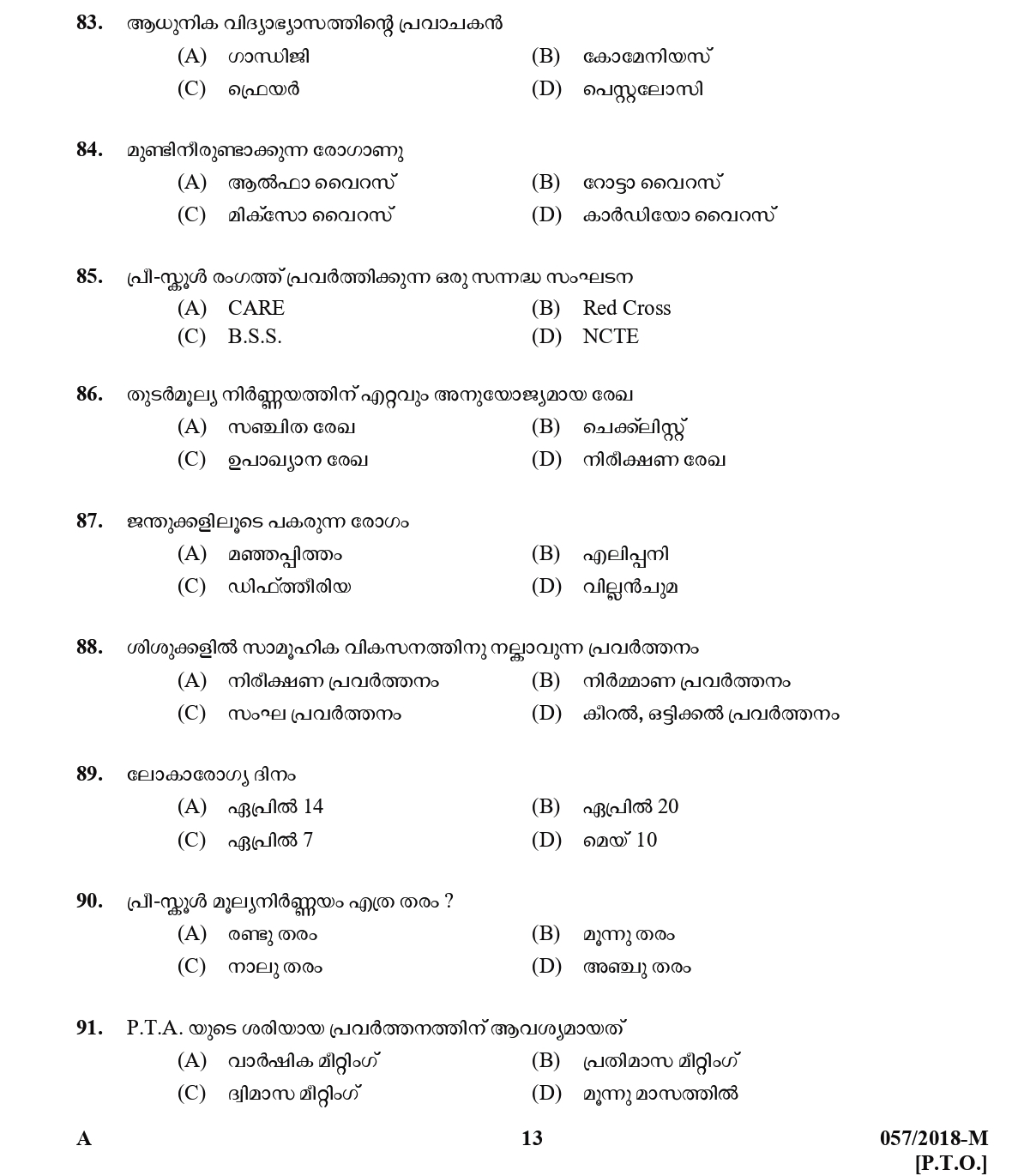 Nursery Teacher  Question Paper with Answer Key 57/2018 - Kerala PSC