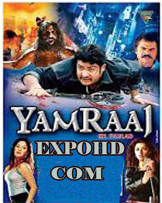 Yamraj Ek Faulad 1 2017 IMDb 480p | BluRay 720p | Esub 800Mbs [Watch & Download Here]