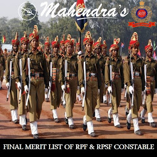 RPF & RPSF Constable Final Merit List
