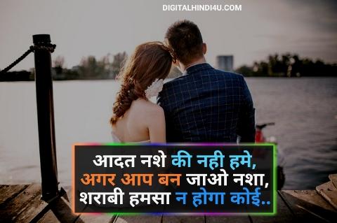 cute status hindi image