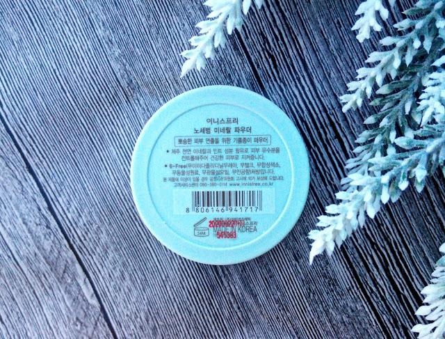 Innisfree No-Sebum Mineral Powder Минеральная рассыпчатая пудра