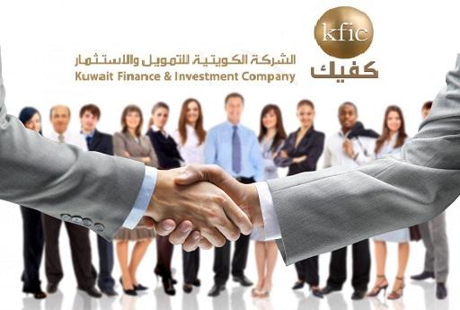 وظائف شاغرة بالشركة الكويتية للتمويل والإستثمار KFIC برواتب تنافسية