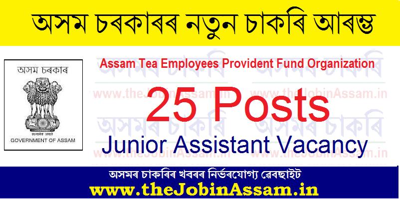 ATEPFO Recruitment 2021: Apply Online for 25 Junior Assistant Vacancy