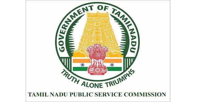 Tamil Nadu Public Service Commission Recruitment 2021 Assistant Public Prosecutor, Grade-II – 50 Posts Last Date 24-09-2021