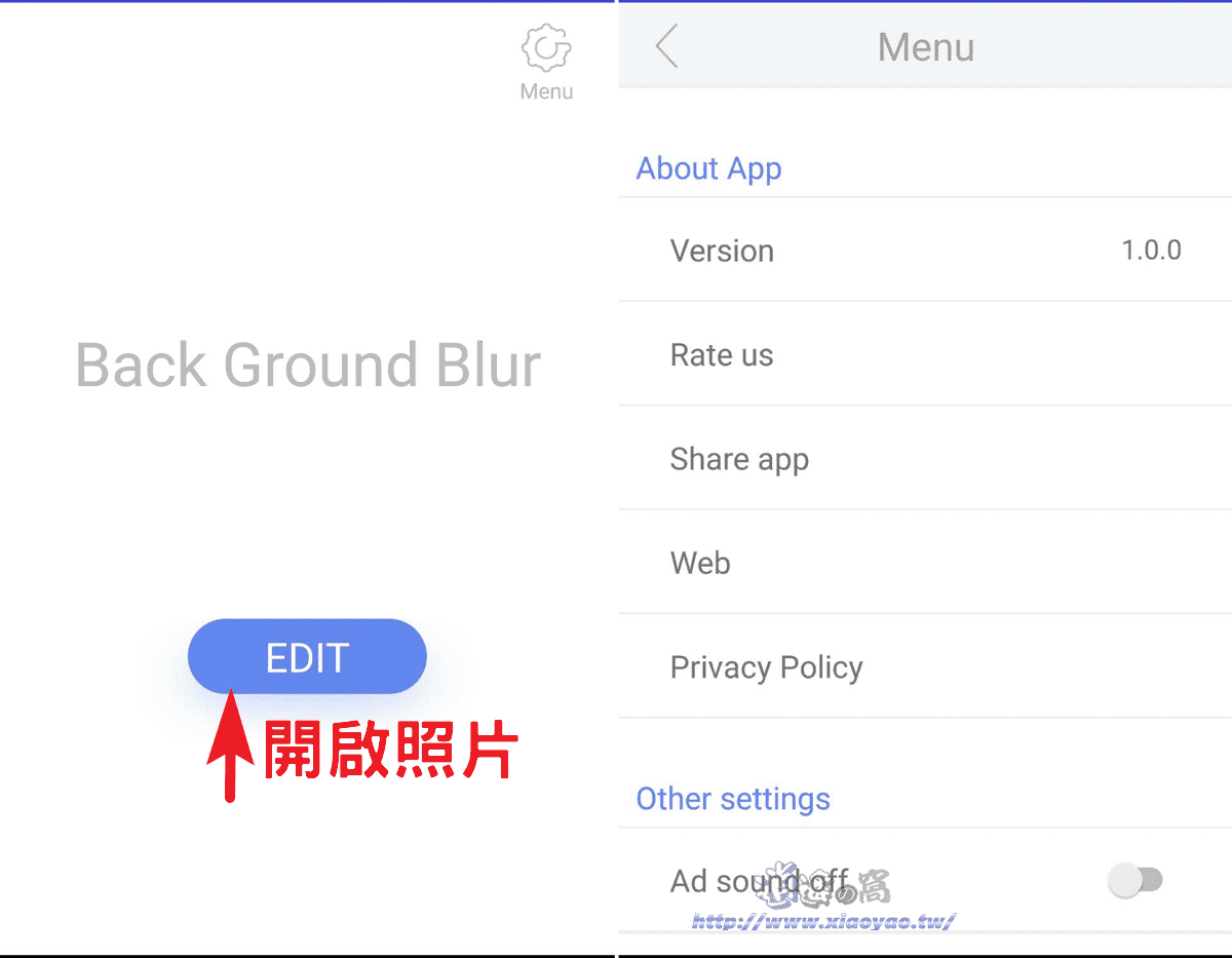 Back ground Blur 照片背景模糊 APP