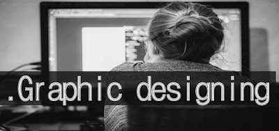 ग्राफिक डिजाइनिंग graphic design work from home part time
