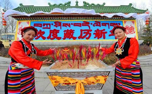 西藏拉薩藏曆新年