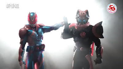 Kamen Rider Revice First TV Promo Video Released