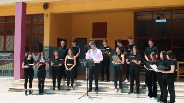 Διαδικτυακή Παρουσίαση Συνόλων του Μουσικού Σχολείου Αργολίδας: «Βυζαντινός Χορός» (βίντεο)