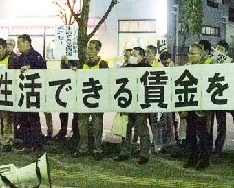 http://doro-chiba.org/nikkan_dc/n2017_07_12/n8367.htm