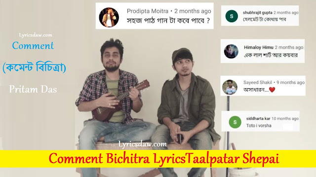 Comment Bichitra Lyrics Taalpatar Shepai