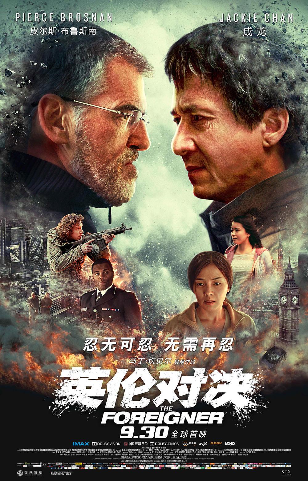 Фильм Том Ям Гун Честь дракона