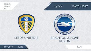 Лидс Юнайтед – Брайтон энд Хоув Альбион где СМОТРЕТЬ ОНЛАЙН БЕСПЛАТНО 16 января 2021 (ПРЯМАЯ ТРАНСЛЯЦИЯ) в 18:00 МСК.