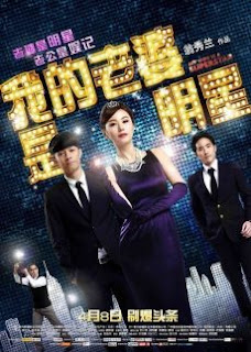 Download Film My Wife Is a Superstar (2016) BluRay 720p Subtitle Indonesia