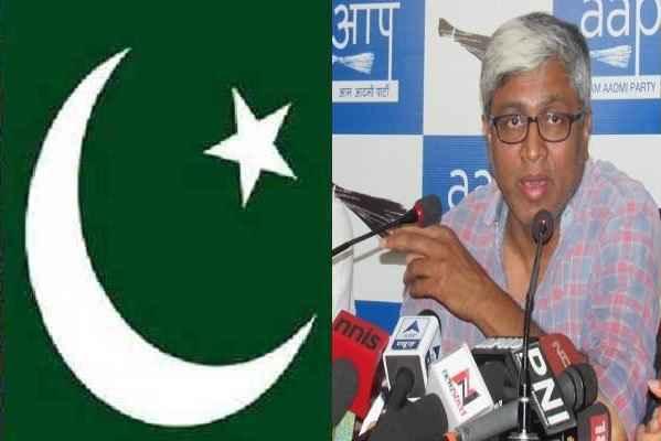 aap-leader-ashutosh-mishra-backed-muslim-not-like-pakistan-murdabad